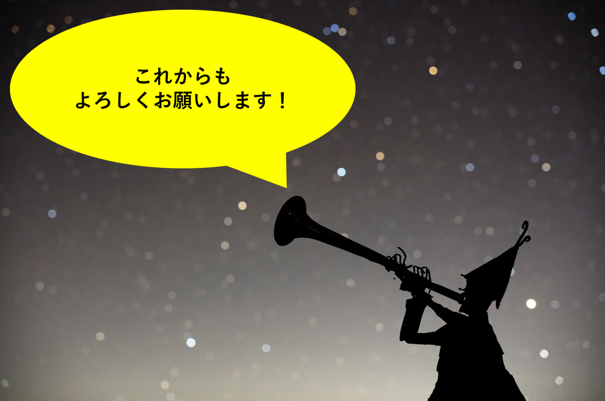 f:id:tatsumo77:20190428202925p:plain