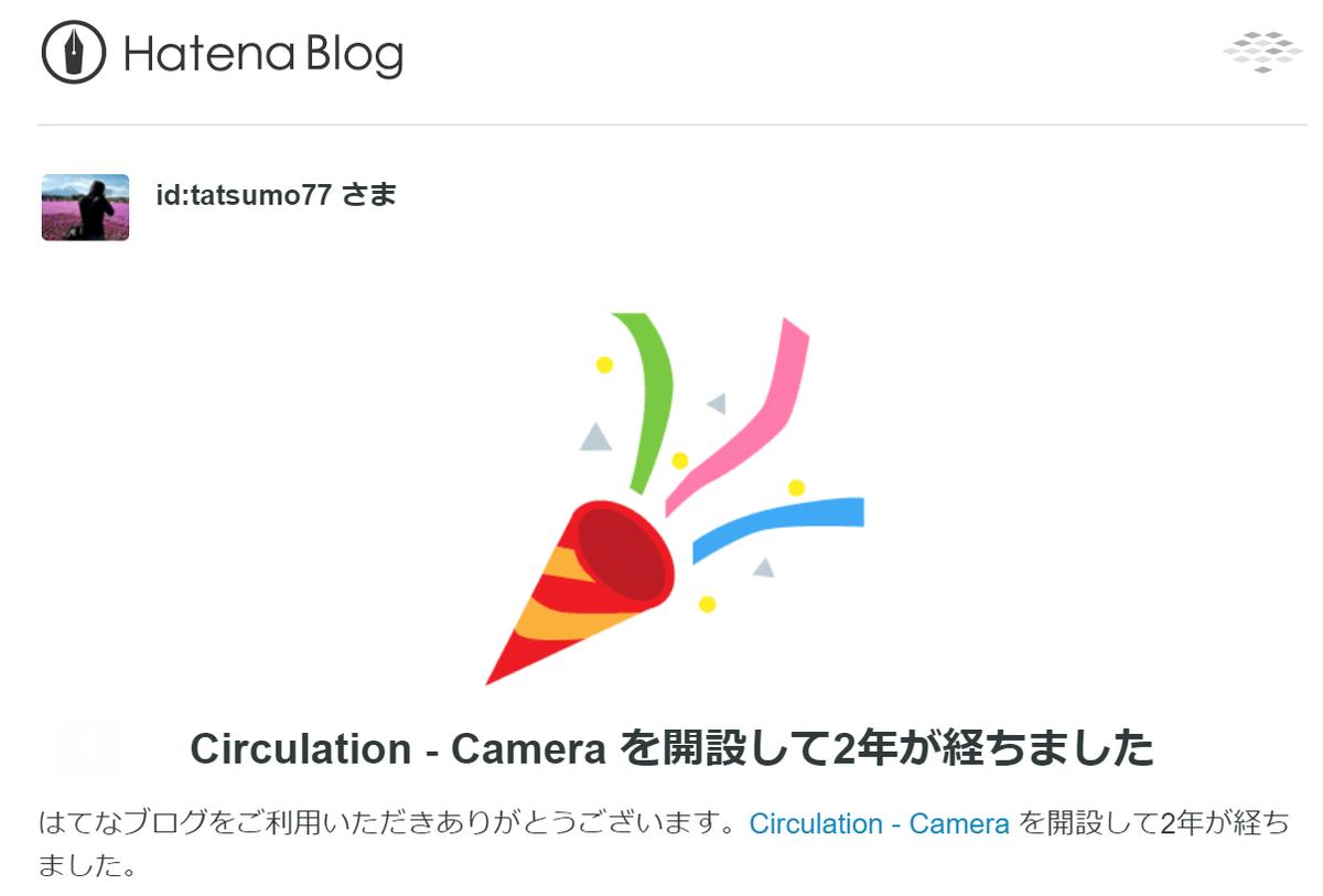 f:id:tatsumo77:20190501175202p:plain