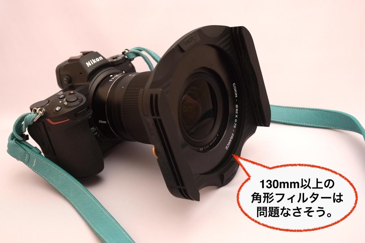 f:id:tatsumo77:20190518122438j:plain