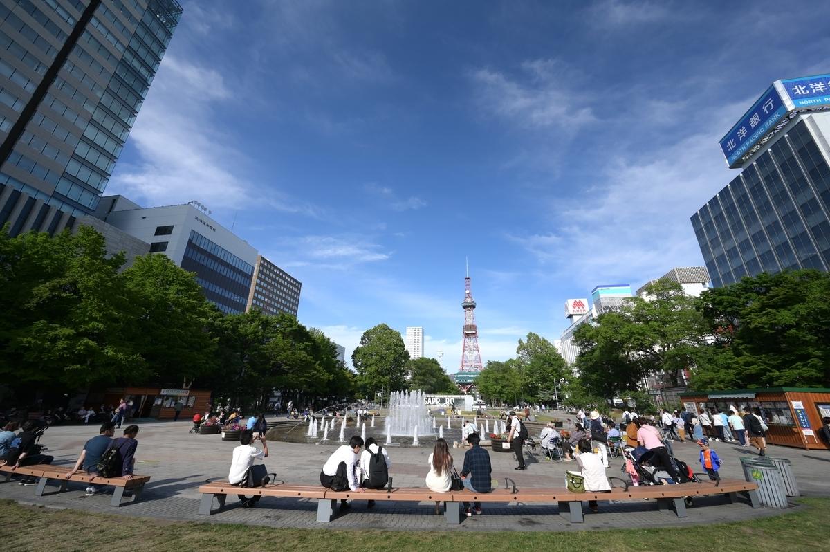 f:id:tatsumo77:20190617215914j:plain