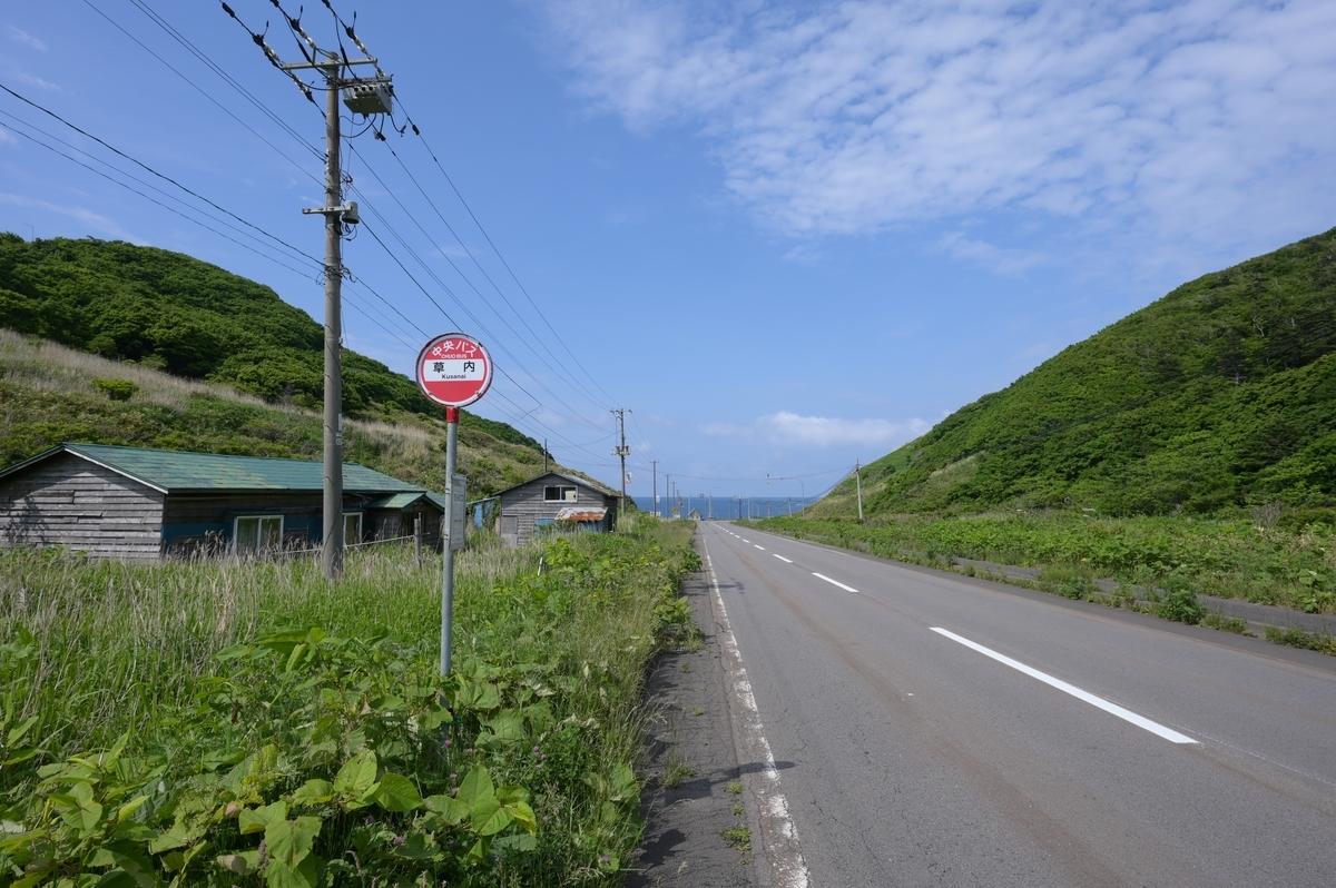 f:id:tatsumo77:20190617220510j:plain