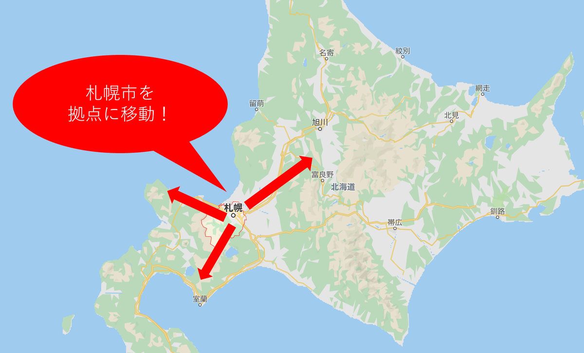 f:id:tatsumo77:20190619110649p:plain