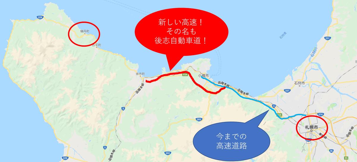 f:id:tatsumo77:20190620104730p:plain