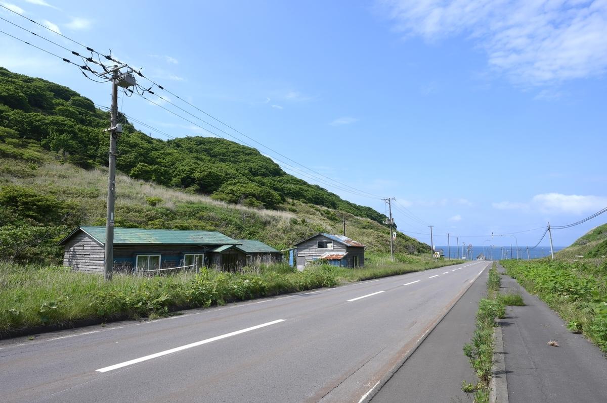 f:id:tatsumo77:20190621200356j:plain