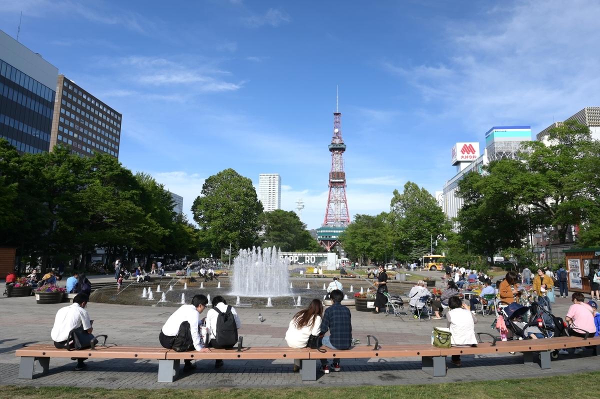 f:id:tatsumo77:20190630184331j:plain