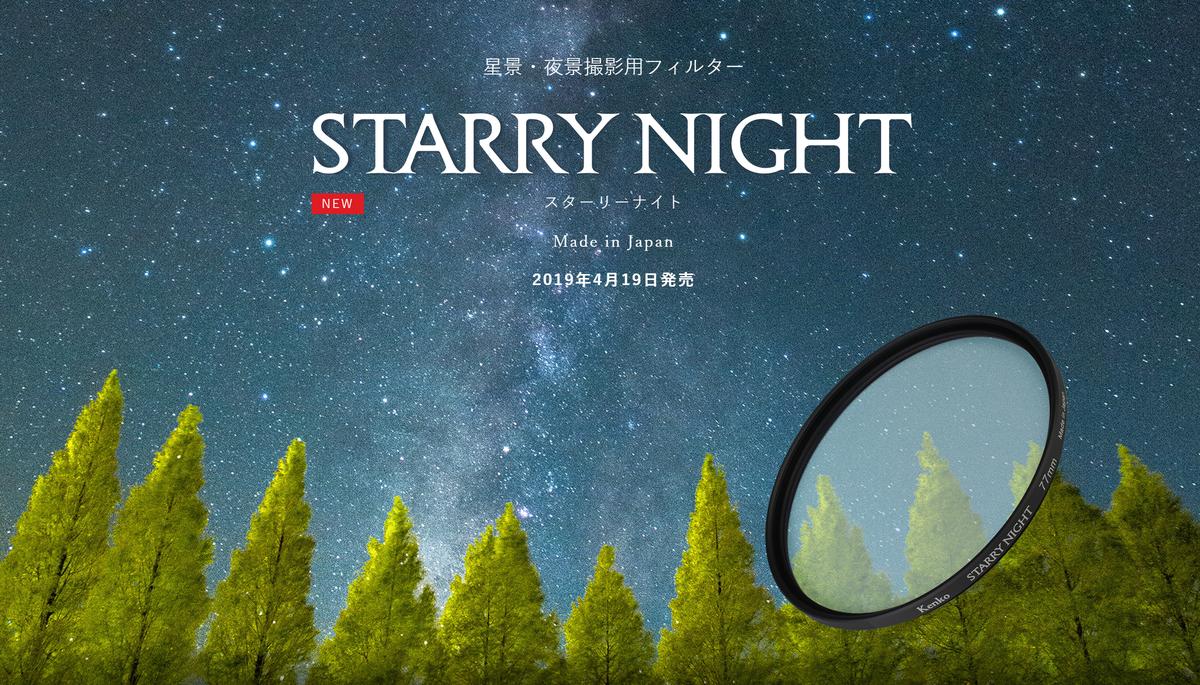 f:id:tatsumo77:20190805085918p:plain