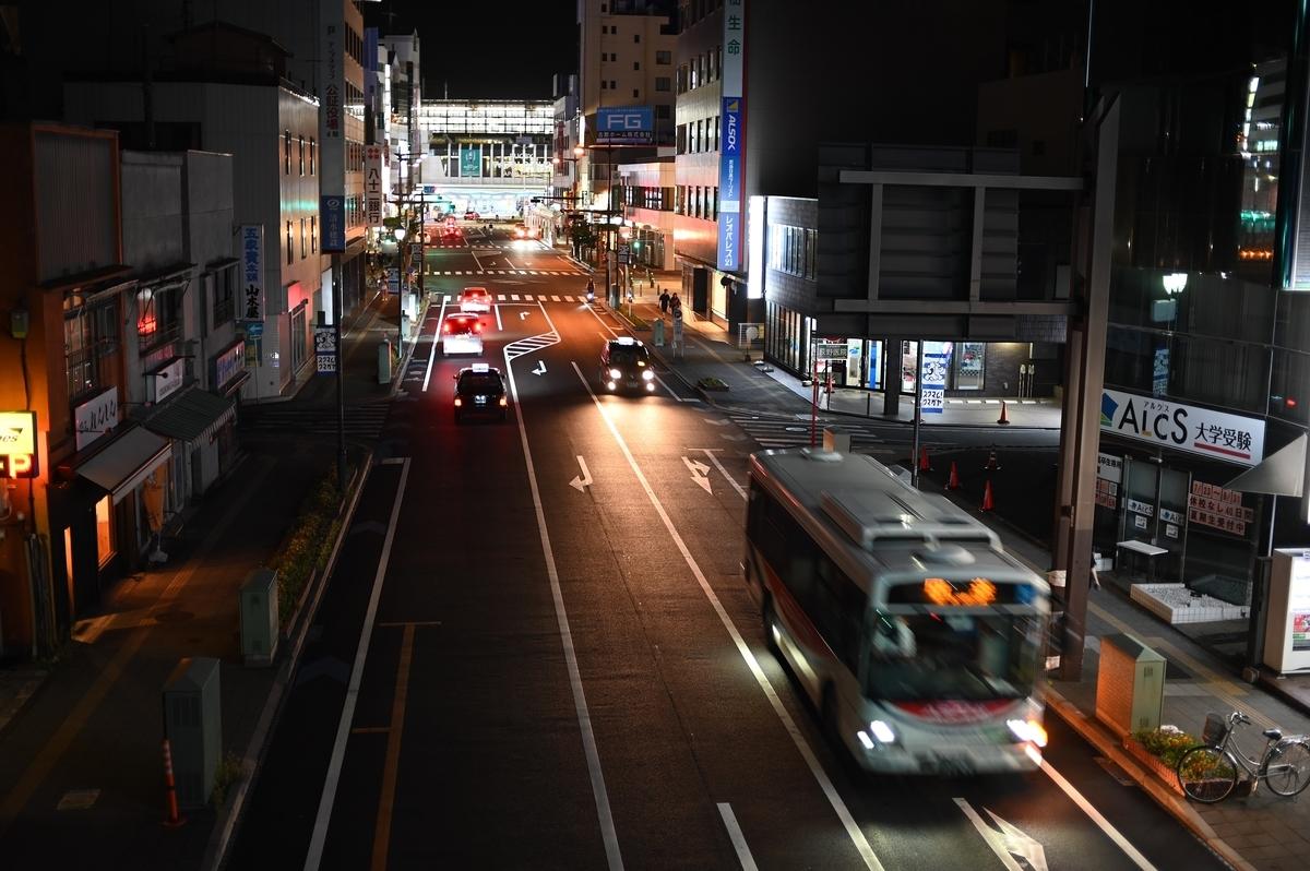 f:id:tatsumo77:20190812213736j:plain