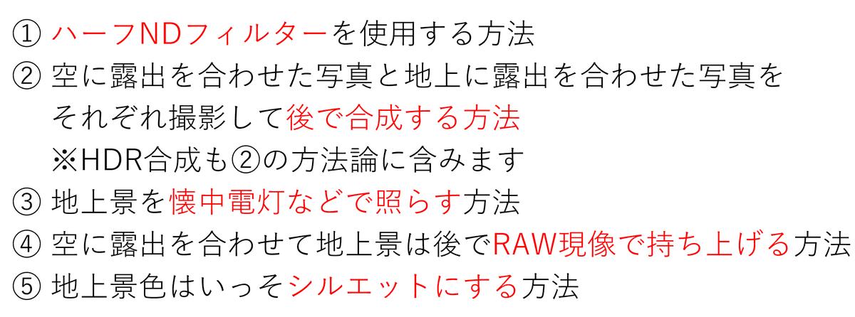 f:id:tatsumo77:20190907124442p:plain
