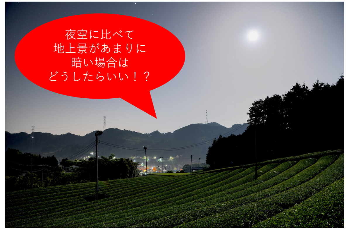 f:id:tatsumo77:20190907124551p:plain
