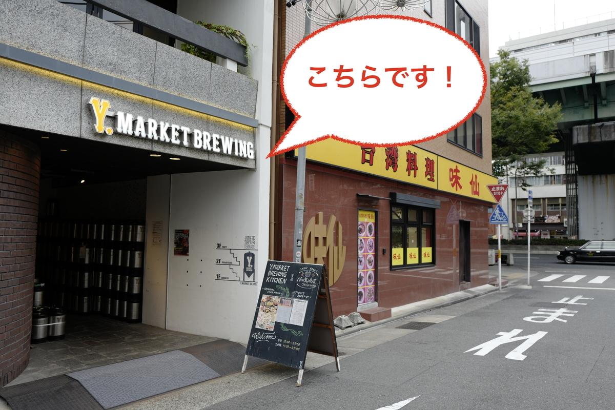 f:id:tatsumo77:20191006140258j:plain