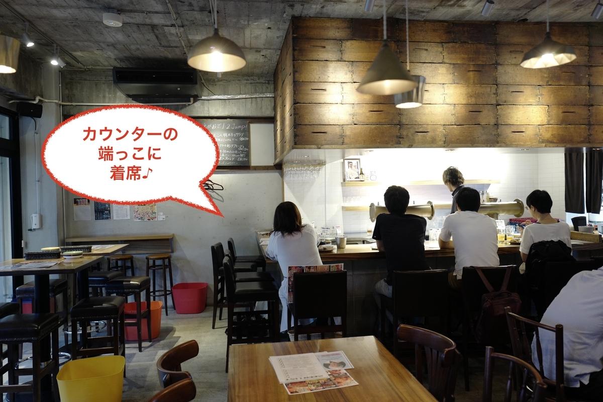 f:id:tatsumo77:20191006140818j:plain