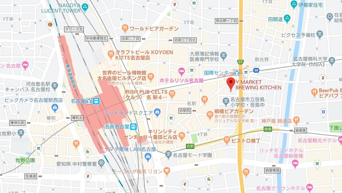 f:id:tatsumo77:20191007091428p:plain