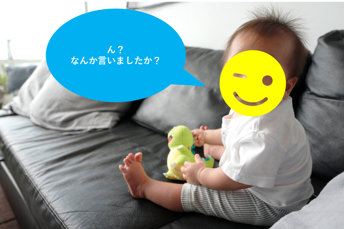 f:id:tatsumo77:20191018062842p:plain