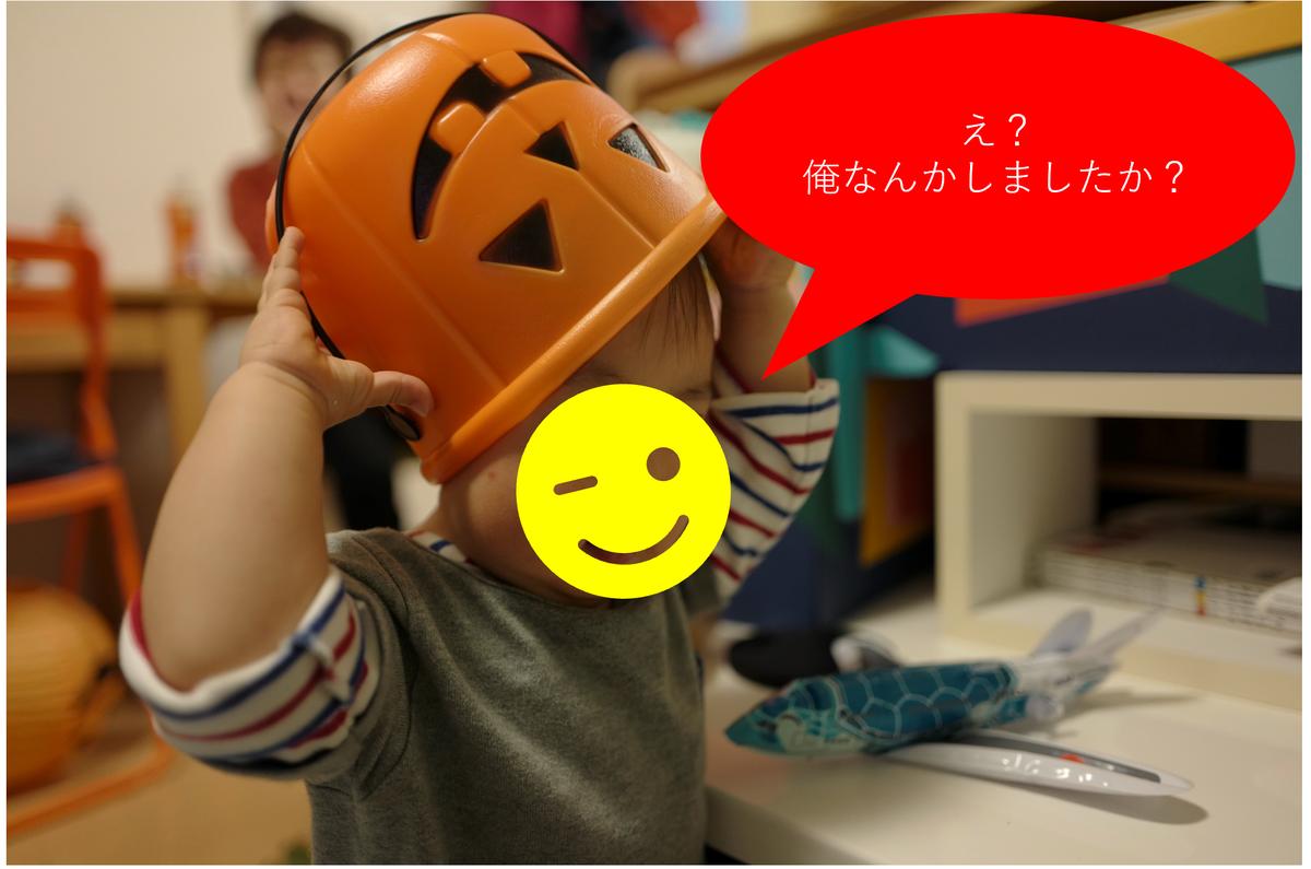f:id:tatsumo77:20191112171821p:plain