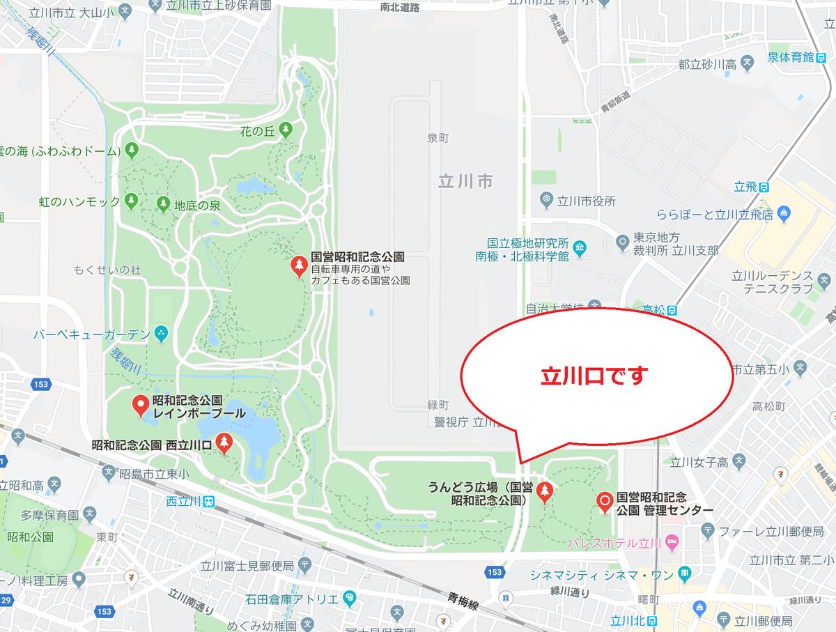 f:id:tatsumo77:20191120011726p:plain