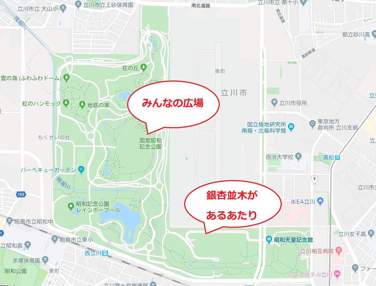 f:id:tatsumo77:20191122092529p:plain