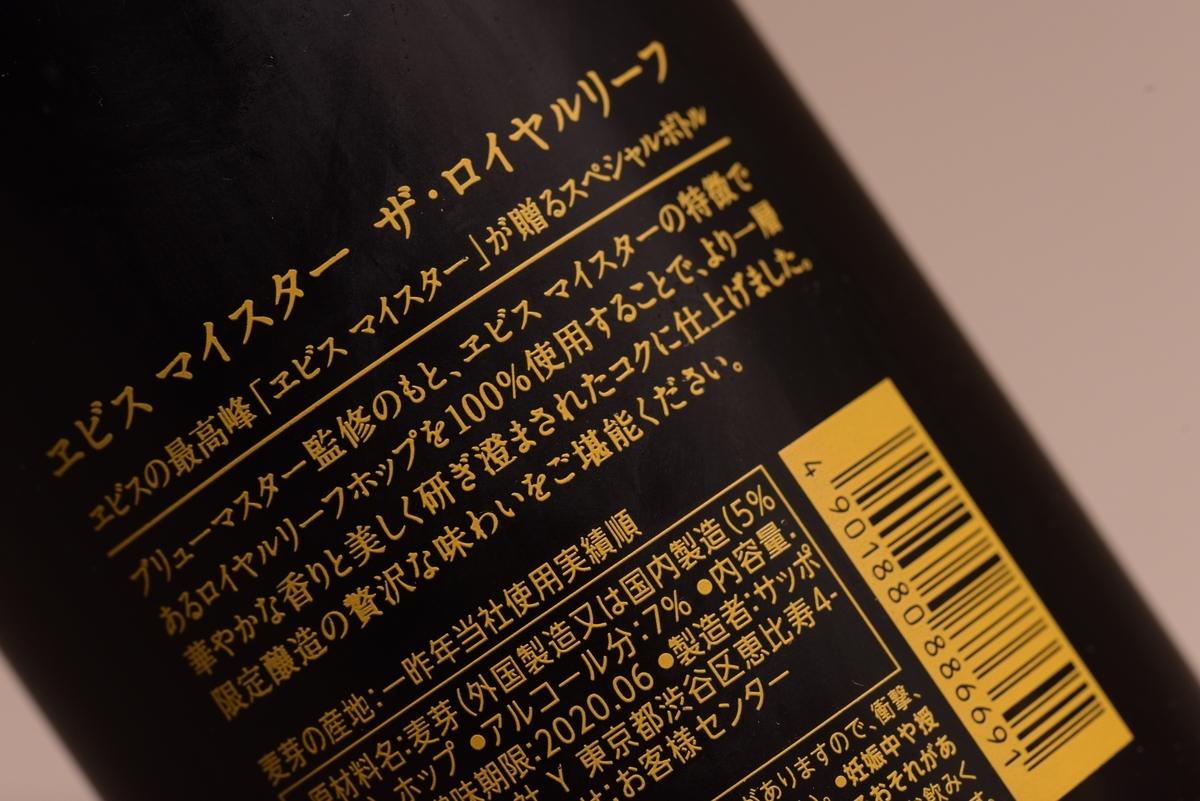f:id:tatsumo77:20191210081155j:plain