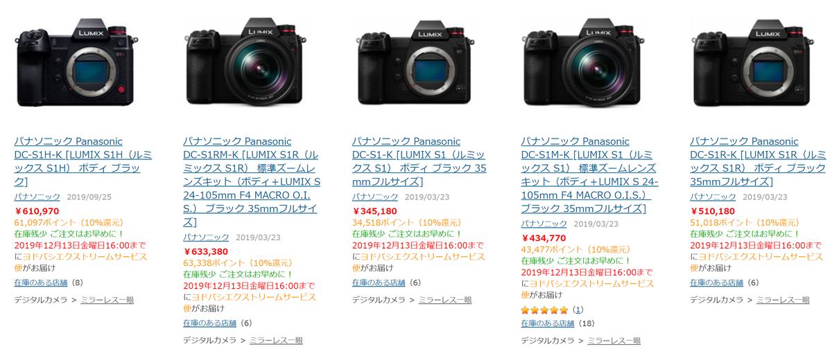 f:id:tatsumo77:20191213060803p:plain