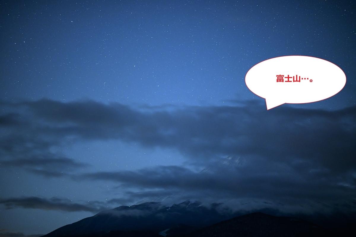 f:id:tatsumo77:20200510084654j:plain