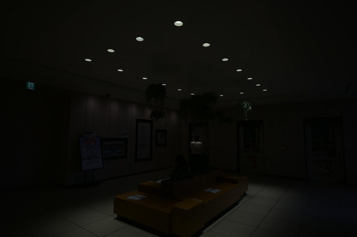f:id:tatsumo77:20200711063153j:plain