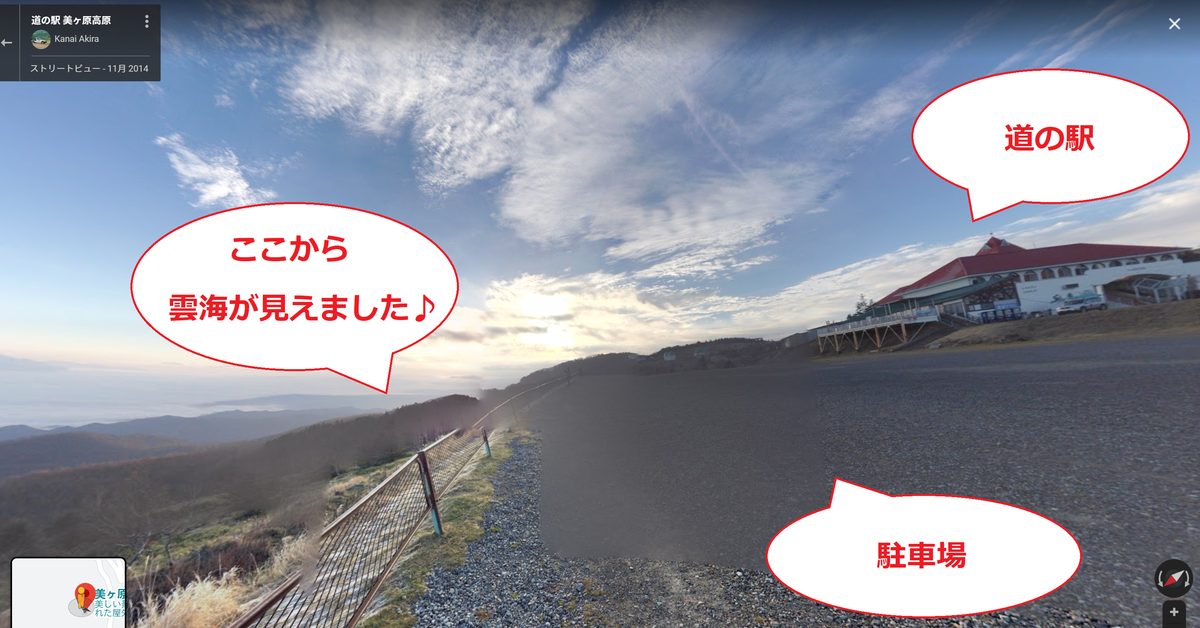 f:id:tatsumo77:20200903143355p:plain
