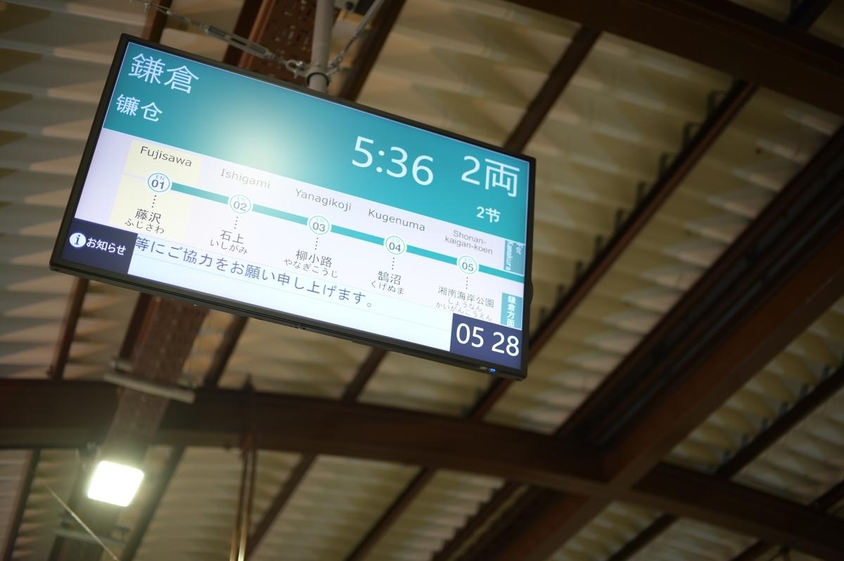 f:id:tatsumo77:20200907234113j:plain