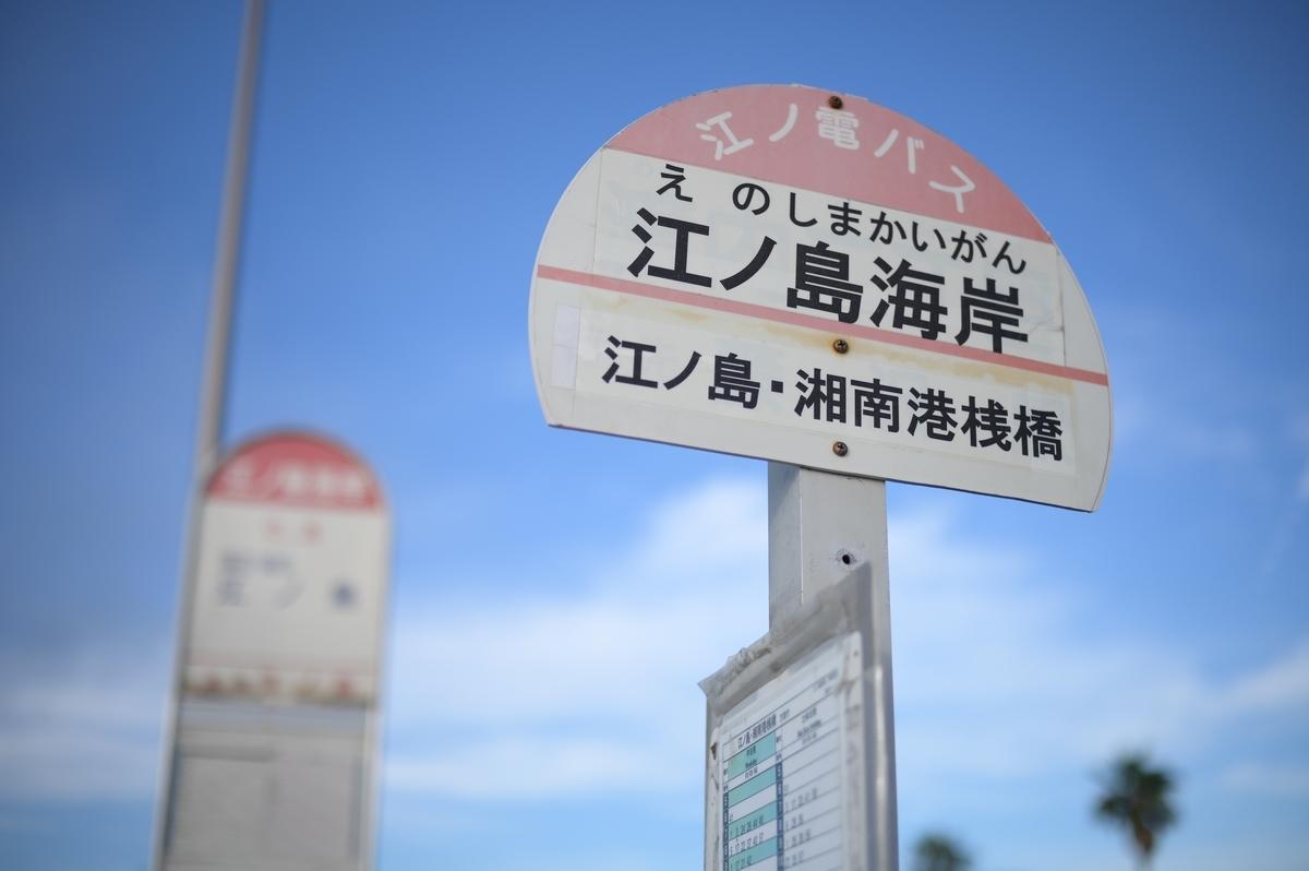 f:id:tatsumo77:20200907234328j:plain