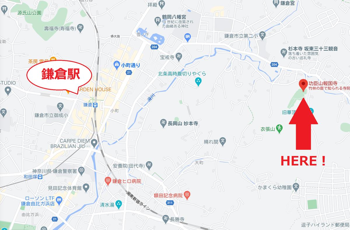 f:id:tatsumo77:20200917140416p:plain