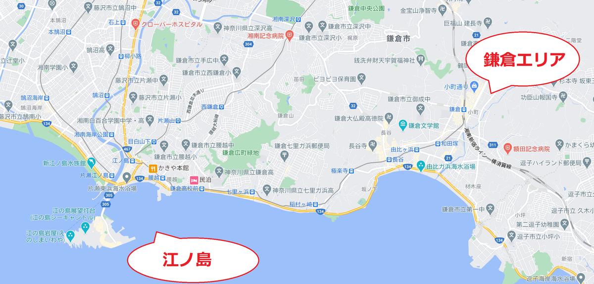 f:id:tatsumo77:20200919161602p:plain