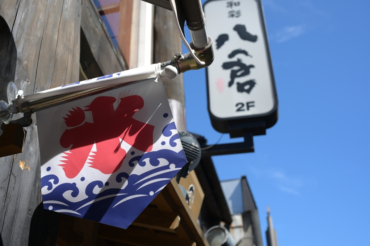 f:id:tatsumo77:20200919201508j:plain