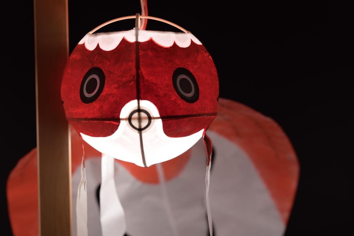f:id:tatsumo77:20200922151028j:plain