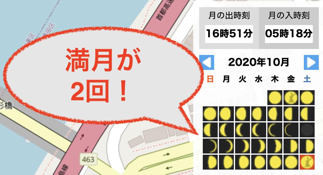f:id:tatsumo77:20201101200323p:plain