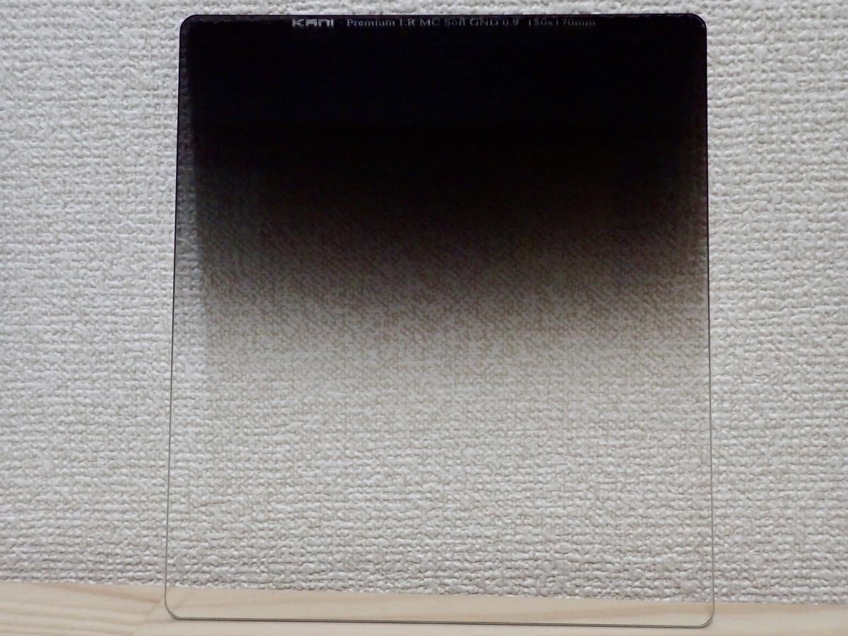 f:id:tatsumo77:20201102213854j:plain