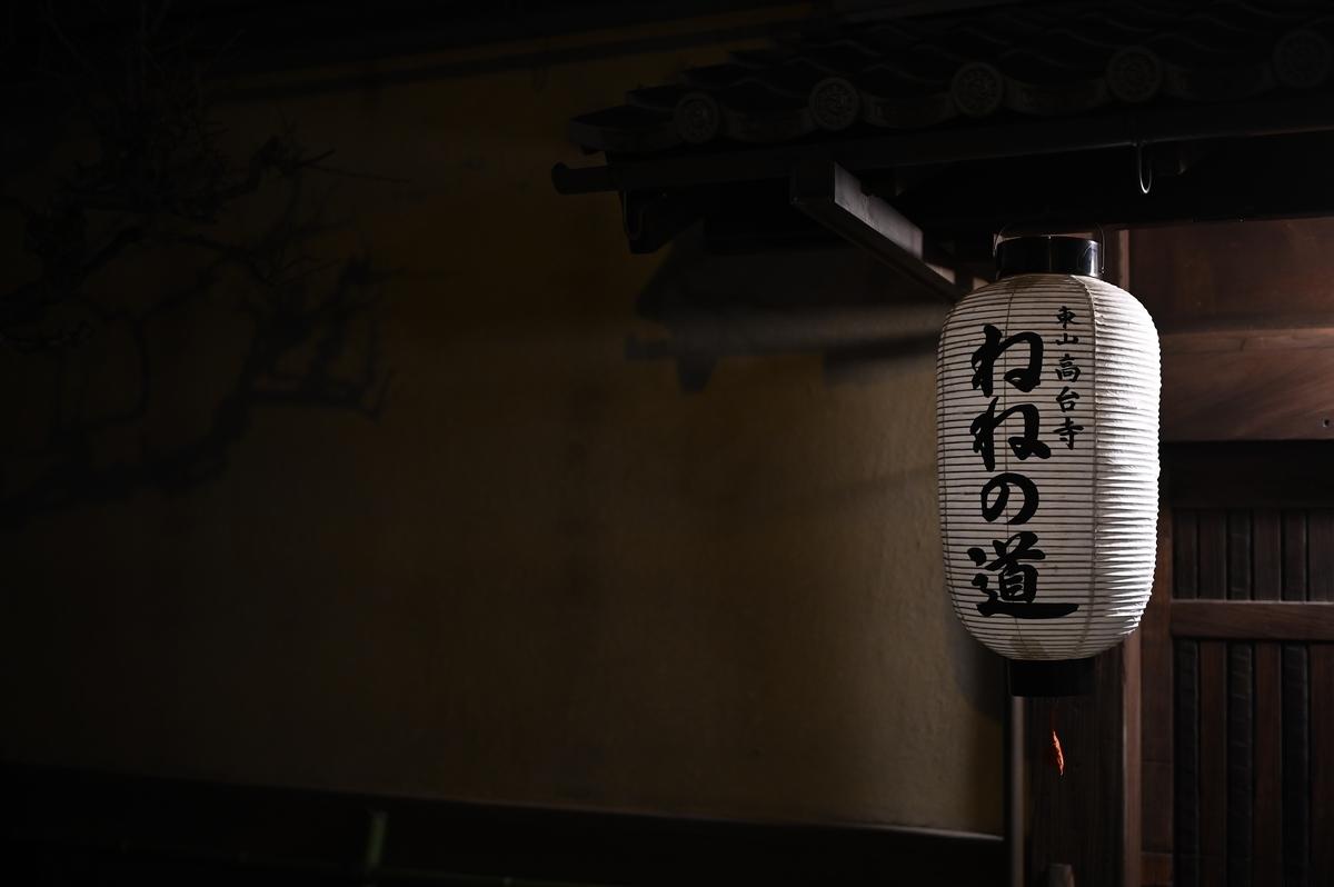 f:id:tatsumo77:20201219073714j:plain
