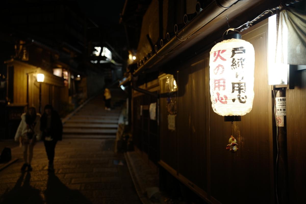f:id:tatsumo77:20201219075415j:plain