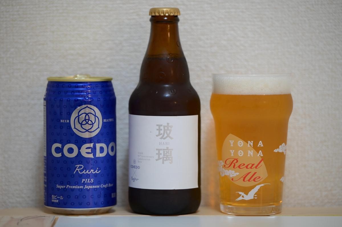 f:id:tatsumo77:20201220201955j:plain