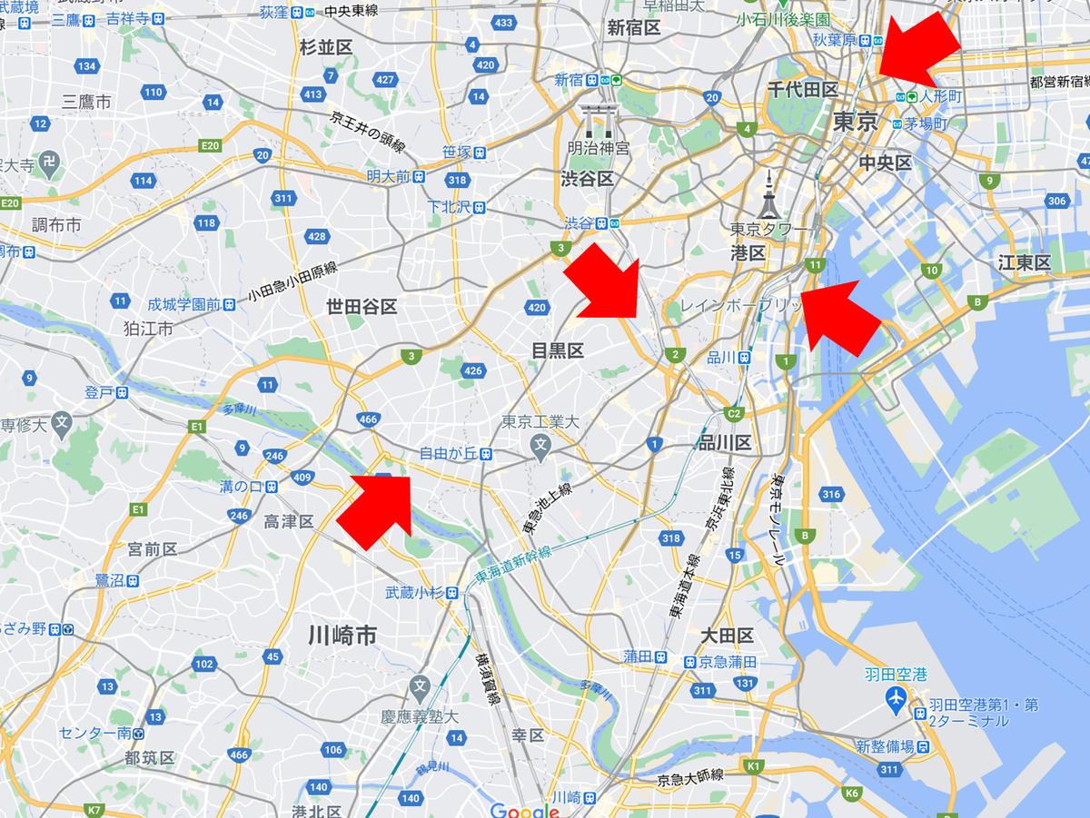 f:id:tatsumo77:20201222190440p:plain