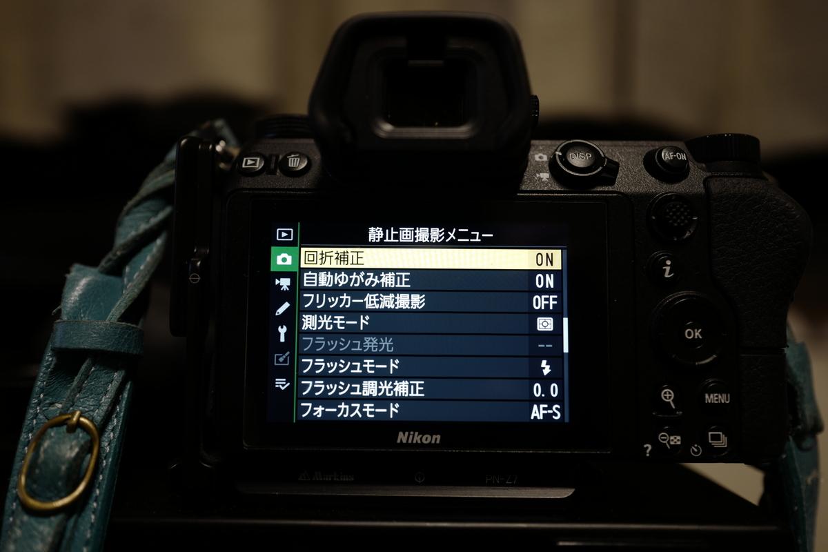 f:id:tatsumo77:20210209083243j:plain