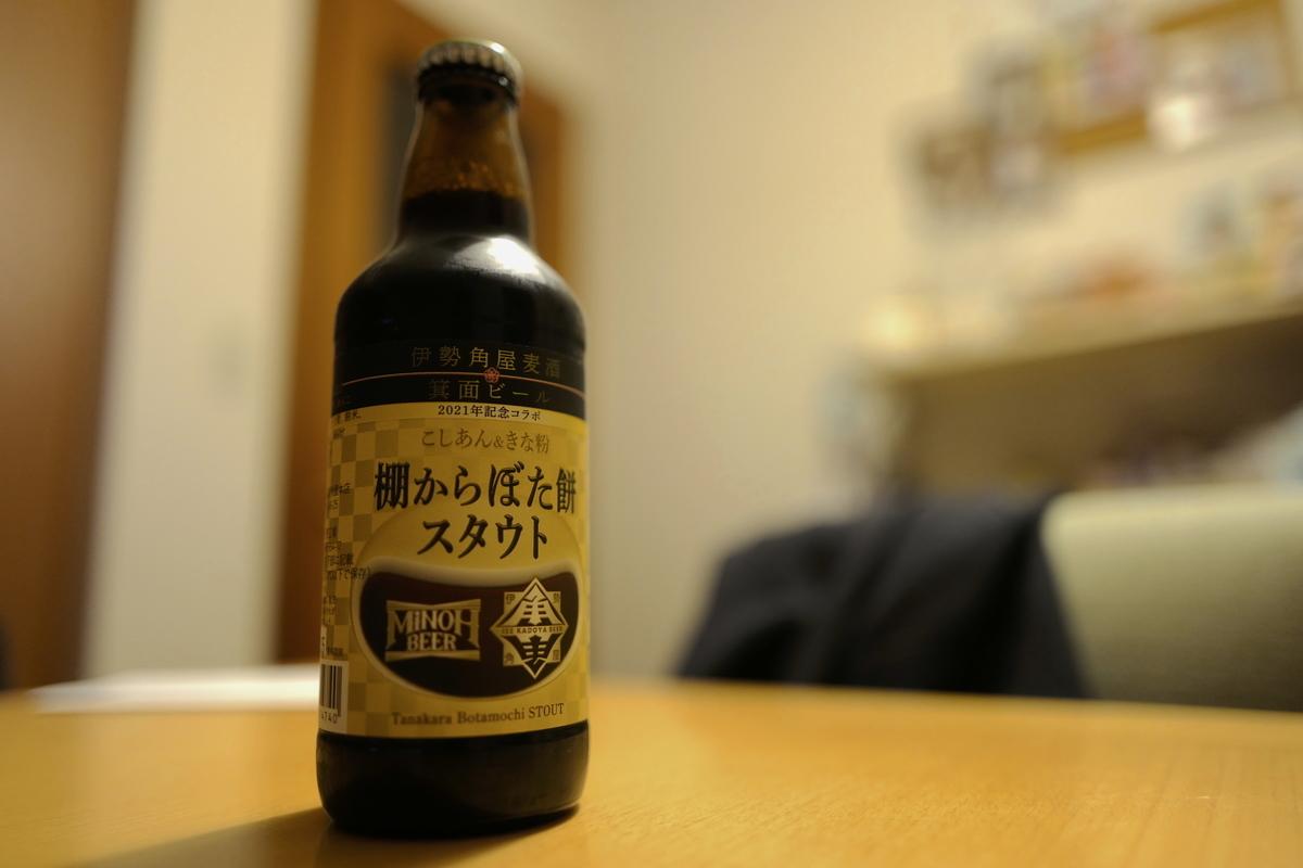 f:id:tatsumo77:20210213141224j:plain