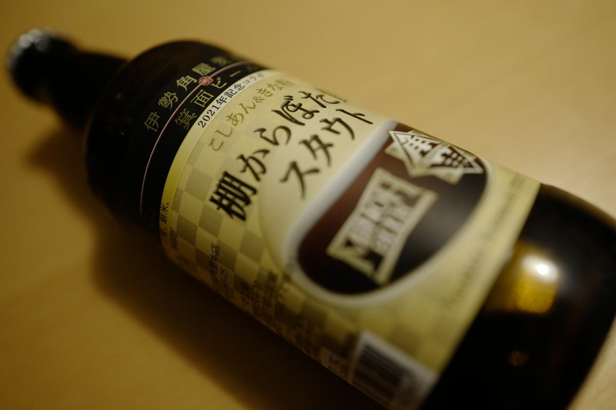 f:id:tatsumo77:20210213141434j:plain