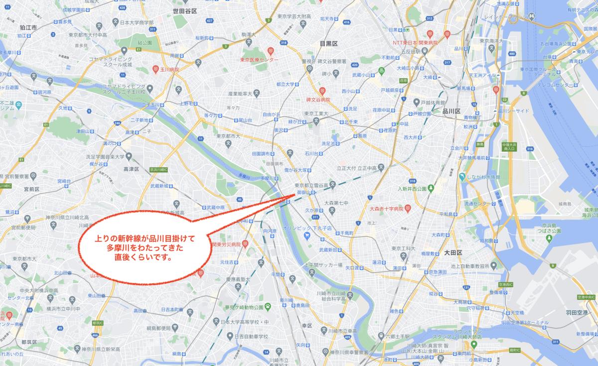 f:id:tatsumo77:20210314084958p:plain