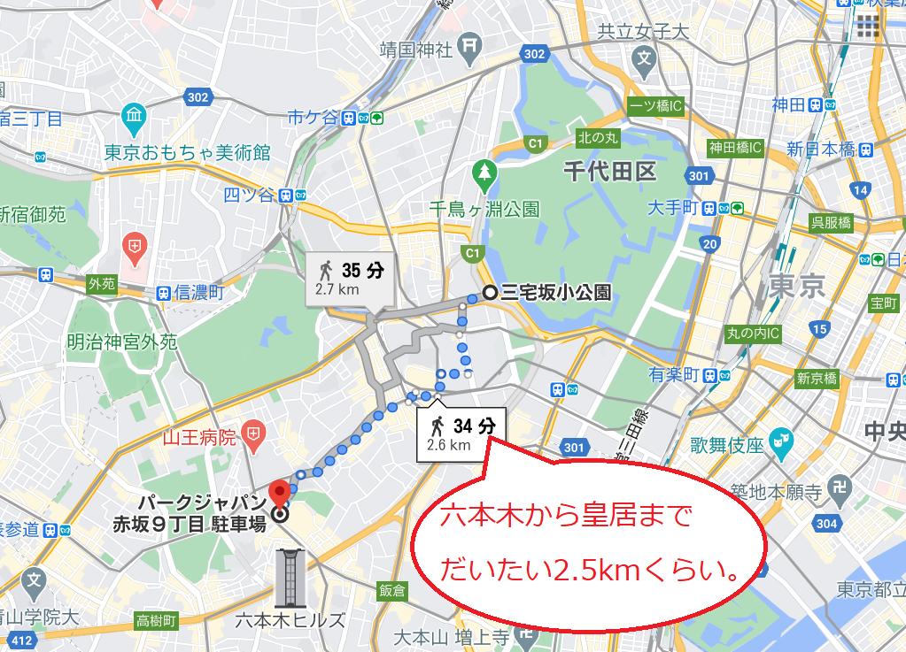 f:id:tatsumo77:20210330205217p:plain