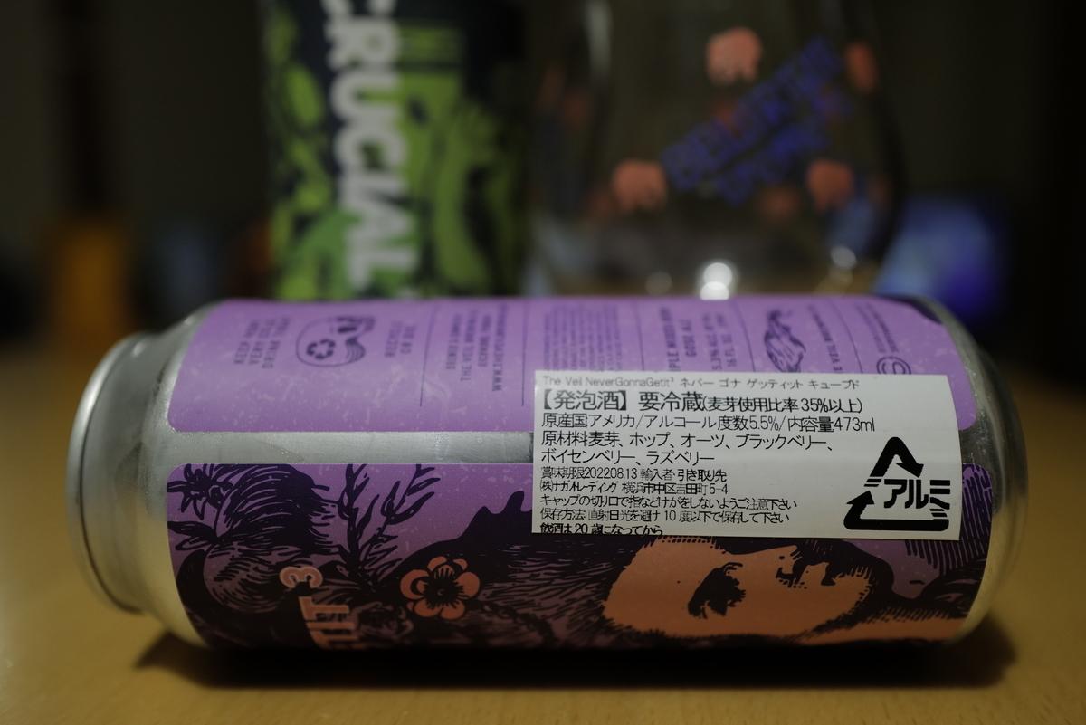 f:id:tatsumo77:20210411223351j:plain