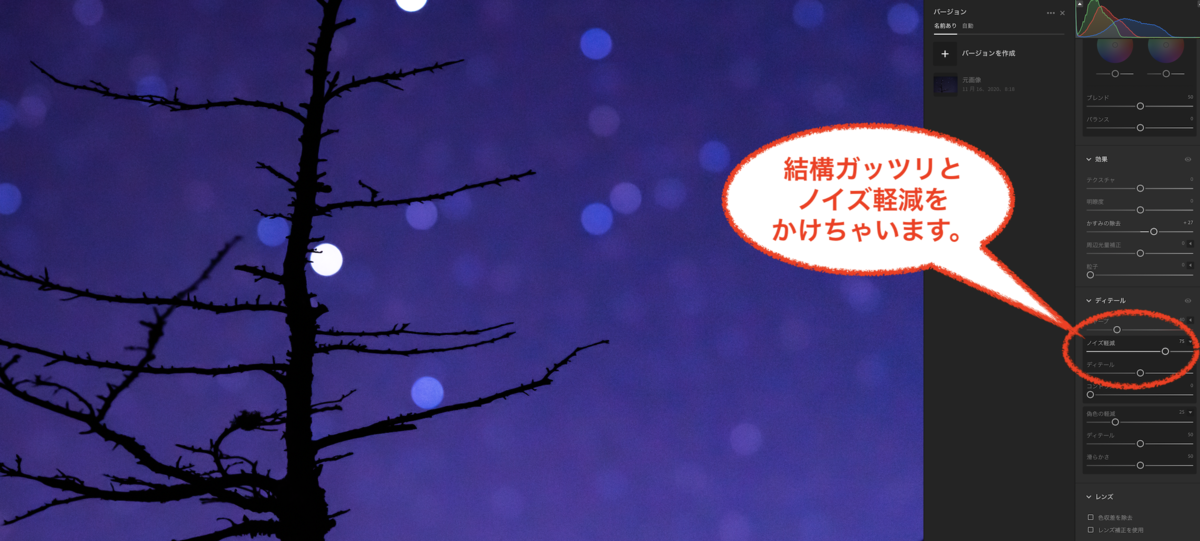 f:id:tatsumo77:20210425170250p:plain