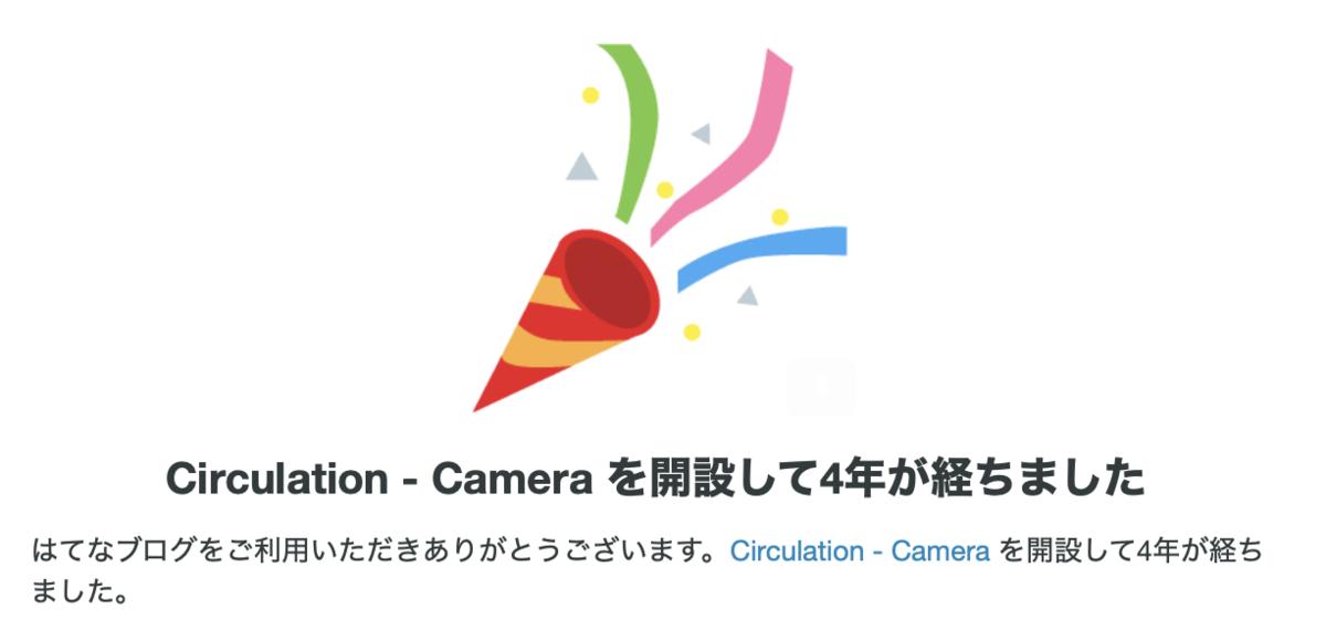 f:id:tatsumo77:20210505131209p:plain
