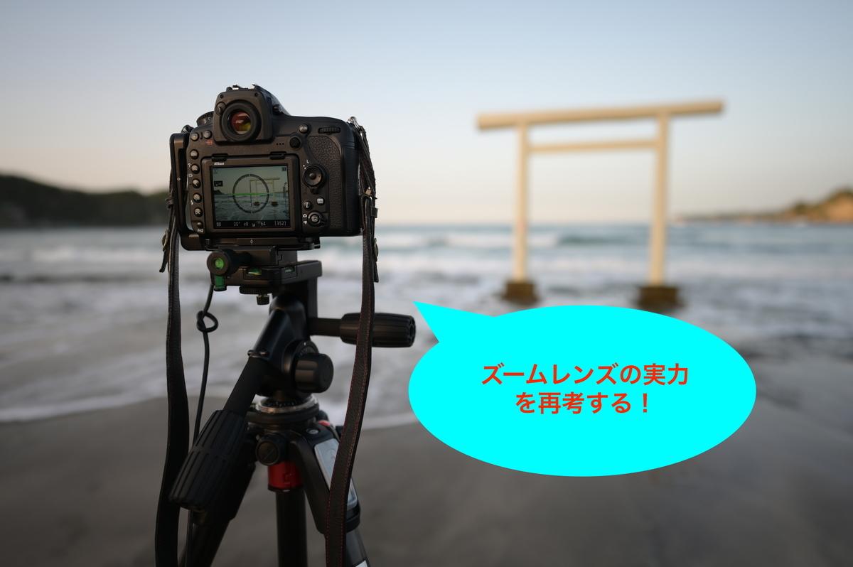 f:id:tatsumo77:20210528165313j:plain