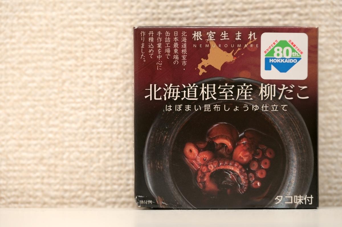 f:id:tatsumo77:20210624230110j:plain