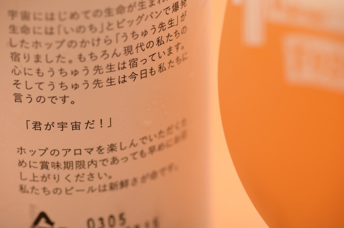 f:id:tatsumo77:20210708234452j:plain