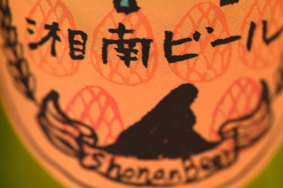 f:id:tatsumo77:20210813171306j:plain