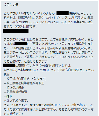 f:id:tatsumori777:20160920154034p:plain